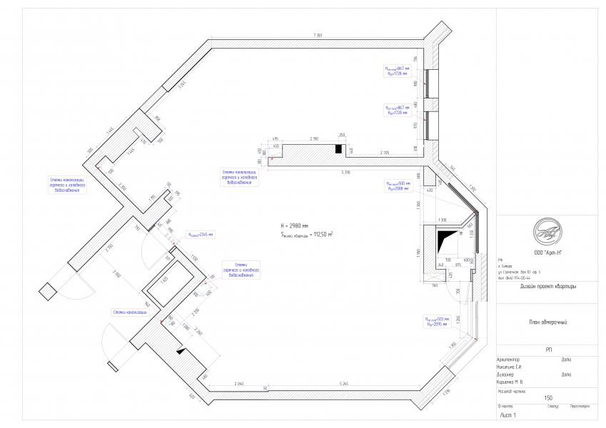 Лист 1 План обмерочный (pdf.io)