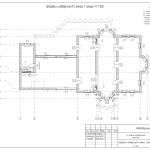 14 Штробы и отверстия в стенах 1 этажа (pdf.io)