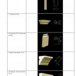 22.11 Перечень элементов отделки фасада (продолжение) (pdf.io)