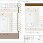 22.2 Декор. элементы фасада (pdf.io)