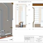 22.3 Декор. элементы фасада (pdf.io)