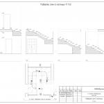 26 Развертка стен по лестнице (pdf.io)