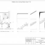27 Развертка стен по лестнице второго этажа (pdf.io)